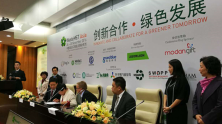 2016年第五届亚洲固废管理论坛在广州琶洲举行