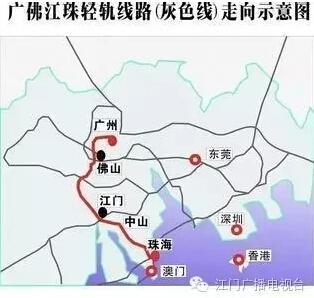 珠三角规划15条轻轨 全部将在2020年前建成通车