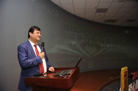 加多宝集团捐款100万元资助新疆各民族学子圆梦大学