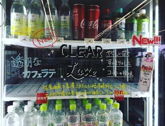日本透皓拿铁0 怎么做到的?