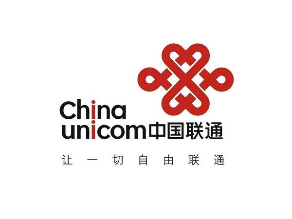 中国联通开始关闭2G网络 将影响500万用户