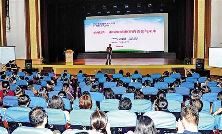 广州近6000所家长学校为家长充电