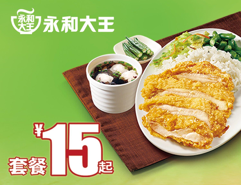 火锅节停不下来!免费百人品鉴盛宴等你来吃!