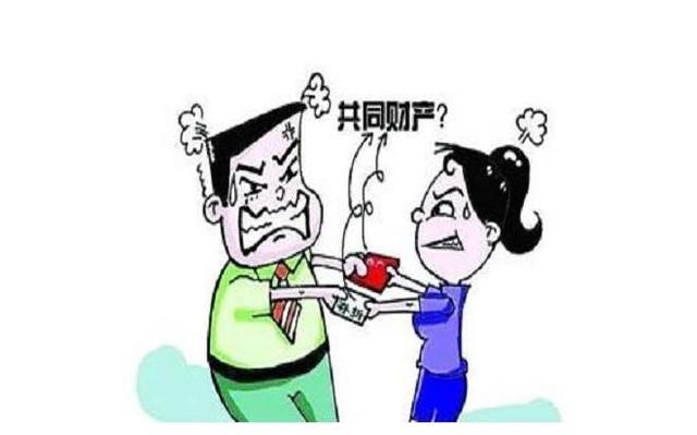 离婚后夫妻共同财产惹麻烦,我们该如何分割离婚夫妻的共同财产?