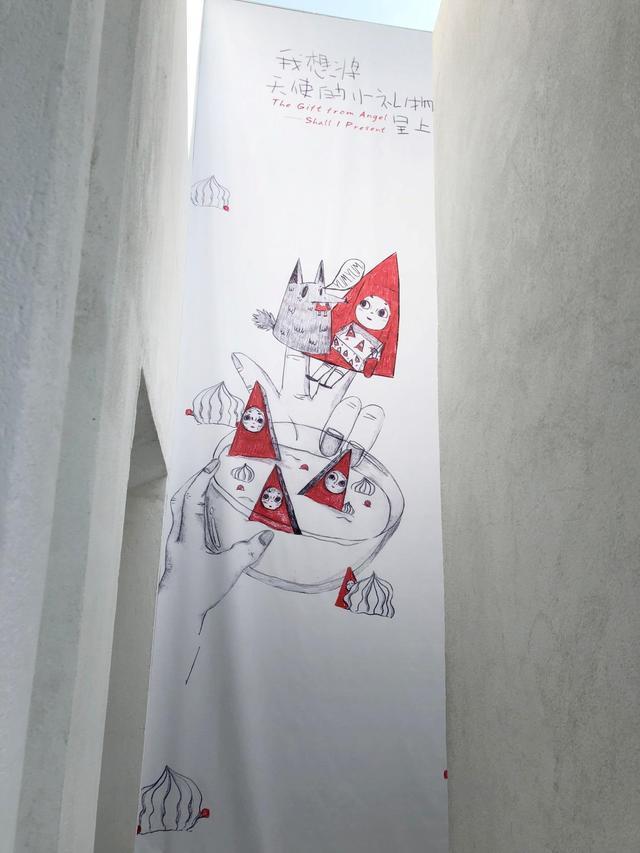 """柱·美术馆公益艺术展——""""我想将天使的小礼物呈上"""""""