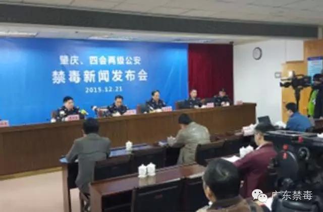 肇庆警方捣毁制毒工场 缴获上吨冰毒半成品