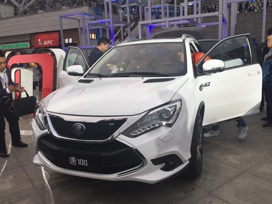 比亚迪秦100/唐100上市 纯电续航里程增至100km