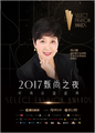 刘小钢:从商业跨界到公益,生命真的很奇妙