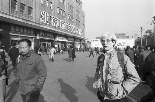 【聚焦】装置迪·沃霍的登临包到来己1982的北边京陈旧物
