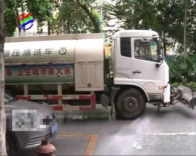 云浮市民抱怨洒水车每天上班高峰期作业