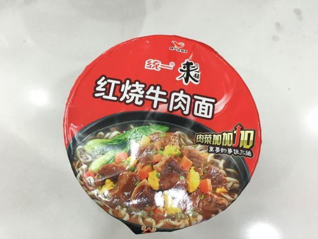有群人尝遍广州泡面,只为写出这篇泡面评测!