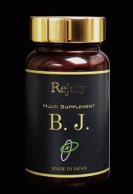 Rejuty日本原装进口护肤品保健系列