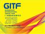 GITF 2019广州国际旅游展览会即将盛大开幕