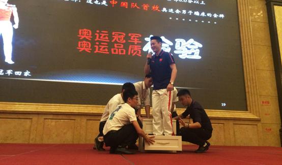香港皇朝家私奥运品质家常州站8月21日圆满落幕