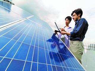 城大能源及环境学招生