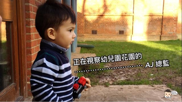 AJ两岁上幼儿园,决定前该怎样选英国幼儿园?