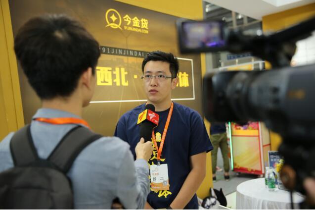 西北平台今金贷首秀深圳金博会