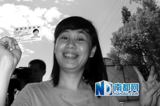 【转载】深圳居住证拟每年签注一次 租客信息须申报 - denny - denny999的博客