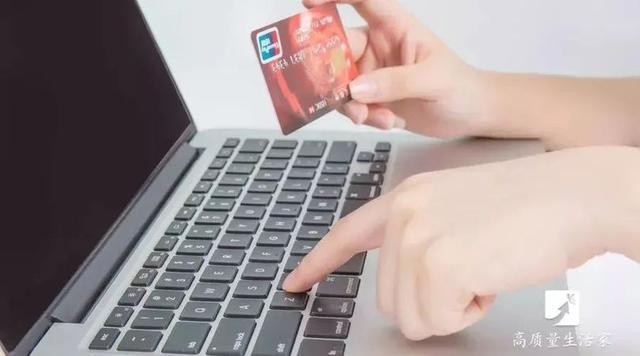 银行卡长期不使用也没注销?后果很严重
