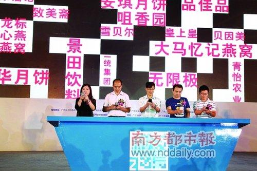 广东省政企媒共建电子商务诚信体系