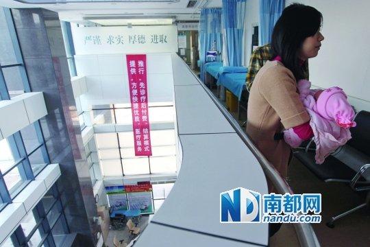 深圳福田公立医院全面推行先看病后付费