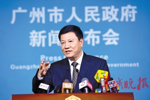 广州市市长_广州现任市长是谁