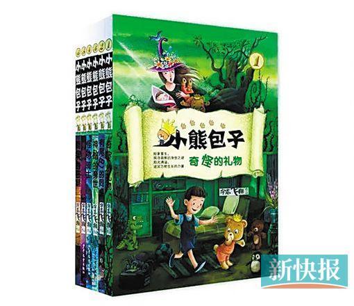 秦文君:孩子的成长,需要阅读提供持久的能量