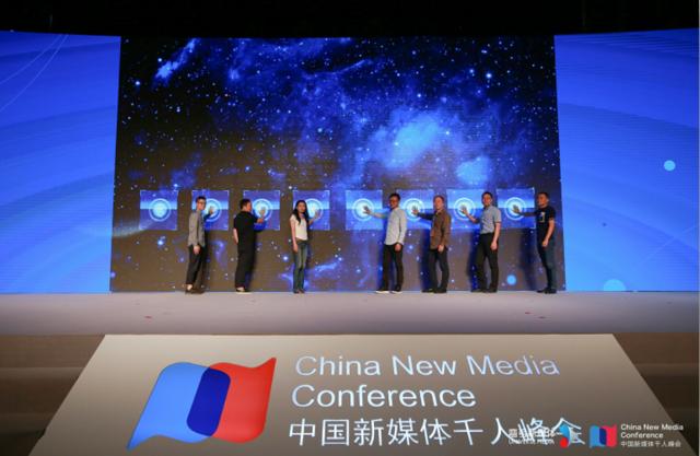 广州市自媒体联盟成立  同发展共自律讲好广州故事