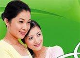 女性盆腔炎防治