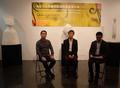 威尼斯国际艺术双年展 本澳艺术家王祯宝17套作品参展