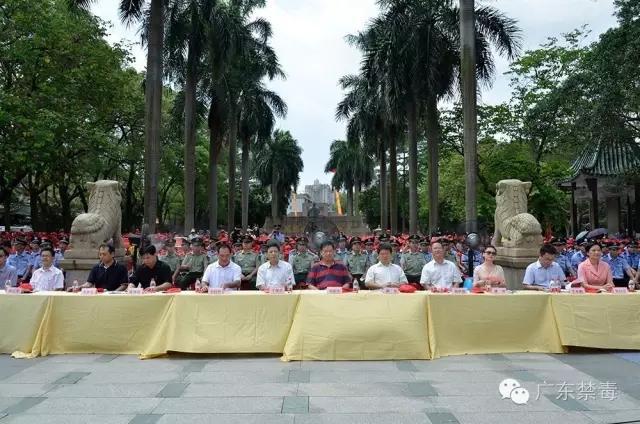 广东:青少年禁毒宣传统一行动月活动启动