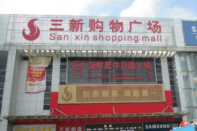 惠州商场、梅州小学发现有重大