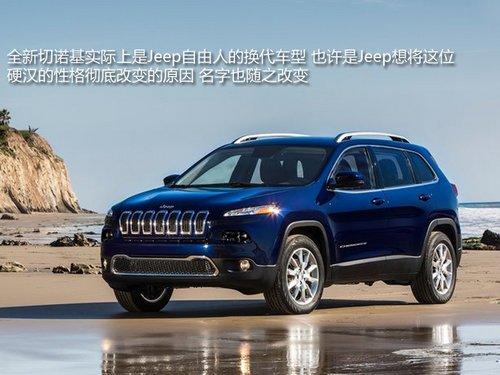 jeep全新切诺基实际上为自由人的换代车型,也许是jeep想把自高清图片
