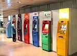在ATM上查查余额也可能被扣费,你知道吗?