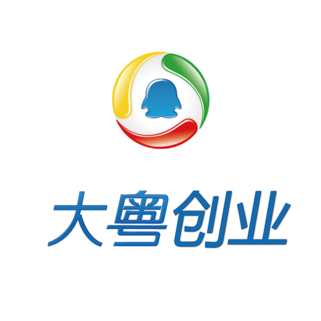 大粤创+公开课免费开课啦!