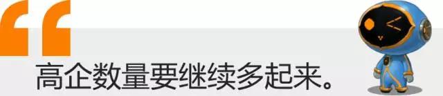 解读|广东如何建设高企强省