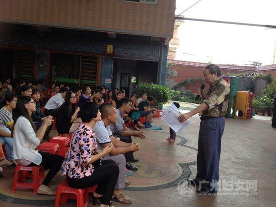 广州市妇干校送教下乡到萝岗