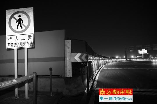 深圳奔驰机场撞死9人事故:17责任人面临处理