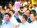 广州新商业地王诞生
