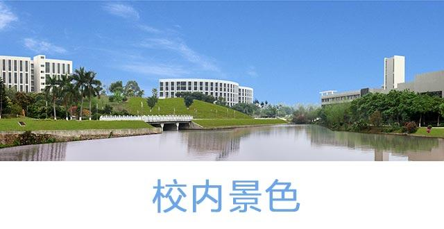 广州科技职业技术学院招生海报