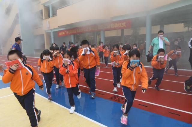 2017年广州番禺消防知识进校园活动