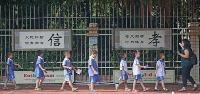 深圳十区积分入学政策公布,房子和户籍哪个对申请入学影响大?
