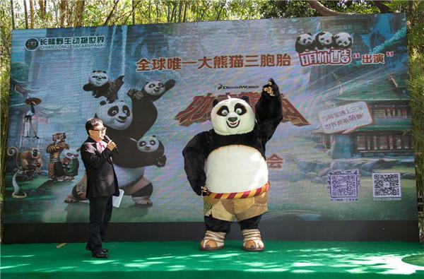 """""""四宝""""共聚长隆:功夫熊猫造访现实版""""熊猫村"""""""
