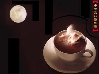 中秋的茶(图)图片