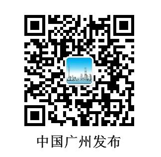 粤本科高校新增137个专业