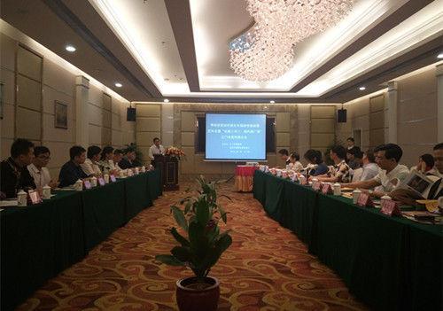 粤桂扶贫协作崇左市旅游优惠政策发布会在江门举行