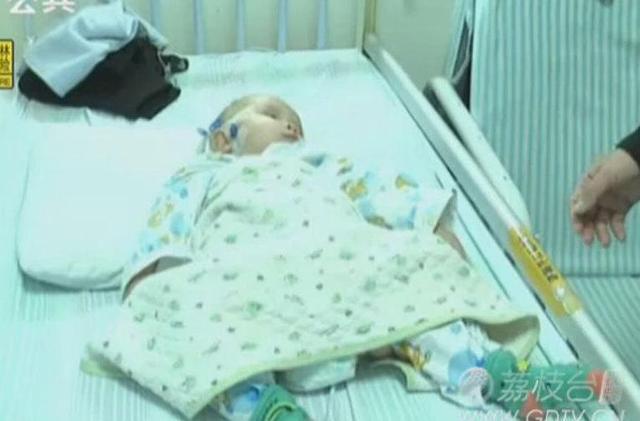 广州全城寻找遗弃无肛门女婴的父亲