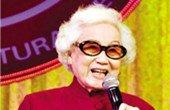 60年最美女性――红线女