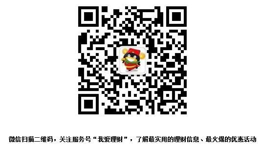 原香港特首董建华成阿里巴巴集团独立董事