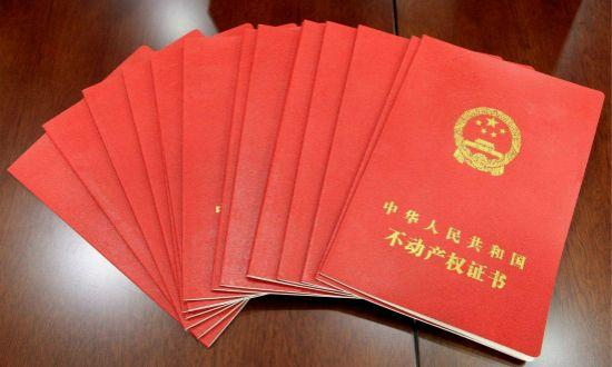 """广州不动产登记可""""刷脸""""预约"""